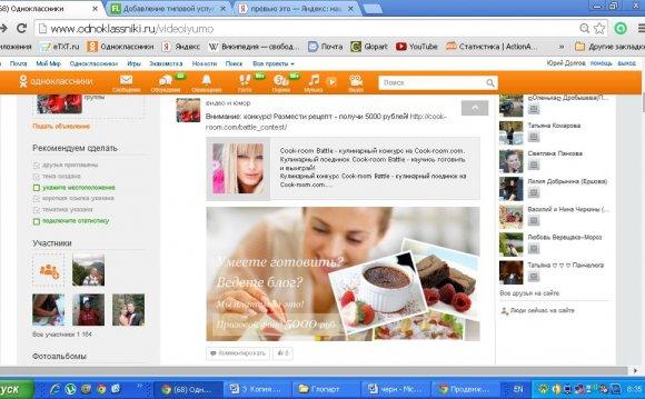 Пример+рекламы+в+