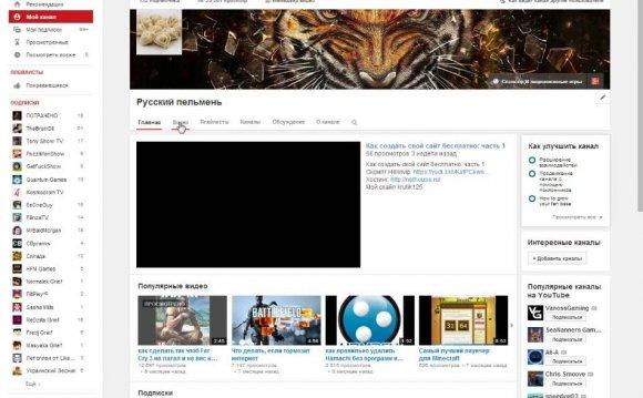 Реклама на видео & Как
