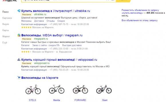 Google adwords - это еще один