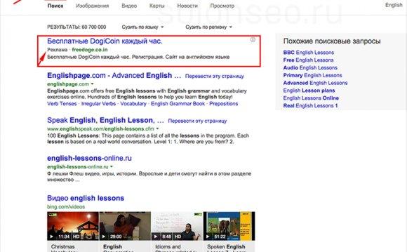 Контекстная реклама Bing