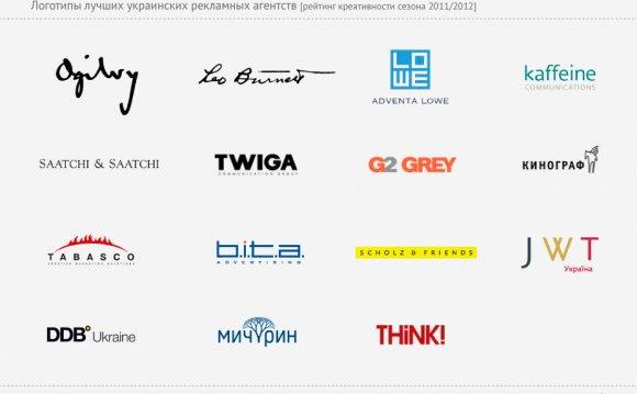 логотипы рекламных компаний: