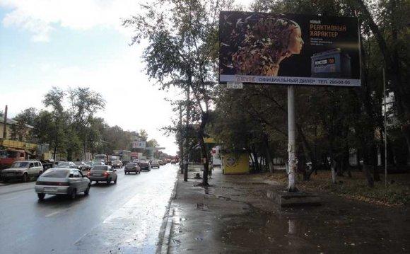 наружная реклама Самара Авроры