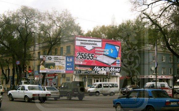 Световая наружная реклама в