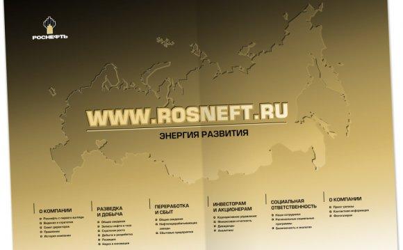 Печатная реклама сайта