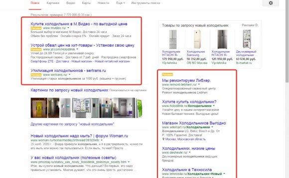 контекстная реклама Google