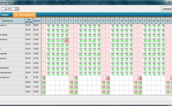Скриншот интерфейса программы
