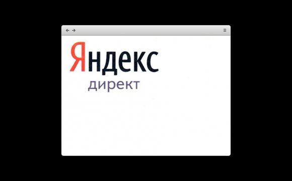 Реклама Google AdWords