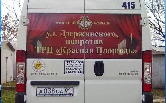 Реклама на транспорте в