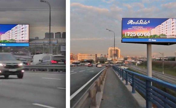 Реклама жилого комплекса