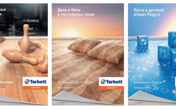 рекламной кампании