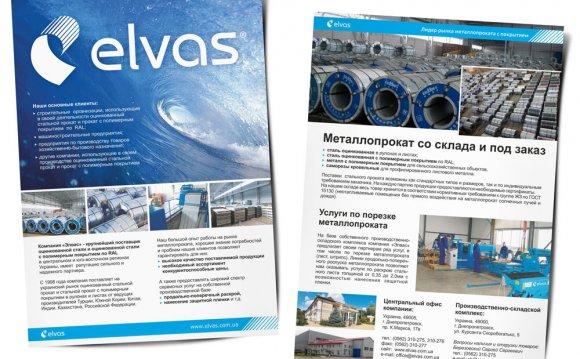 Work-elvas-print2.jpg