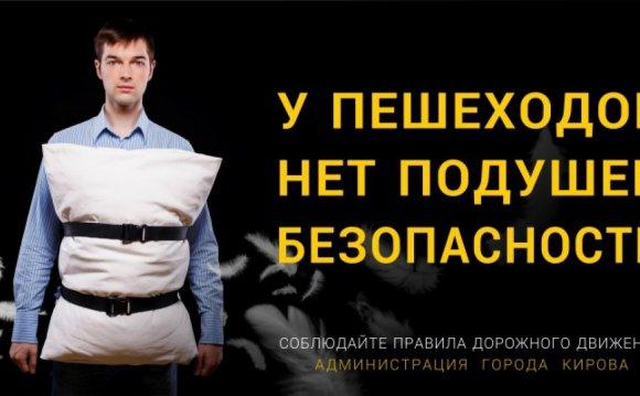 Видео: социальная реклама из