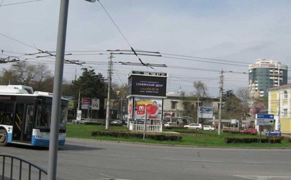 История рекламной компании «